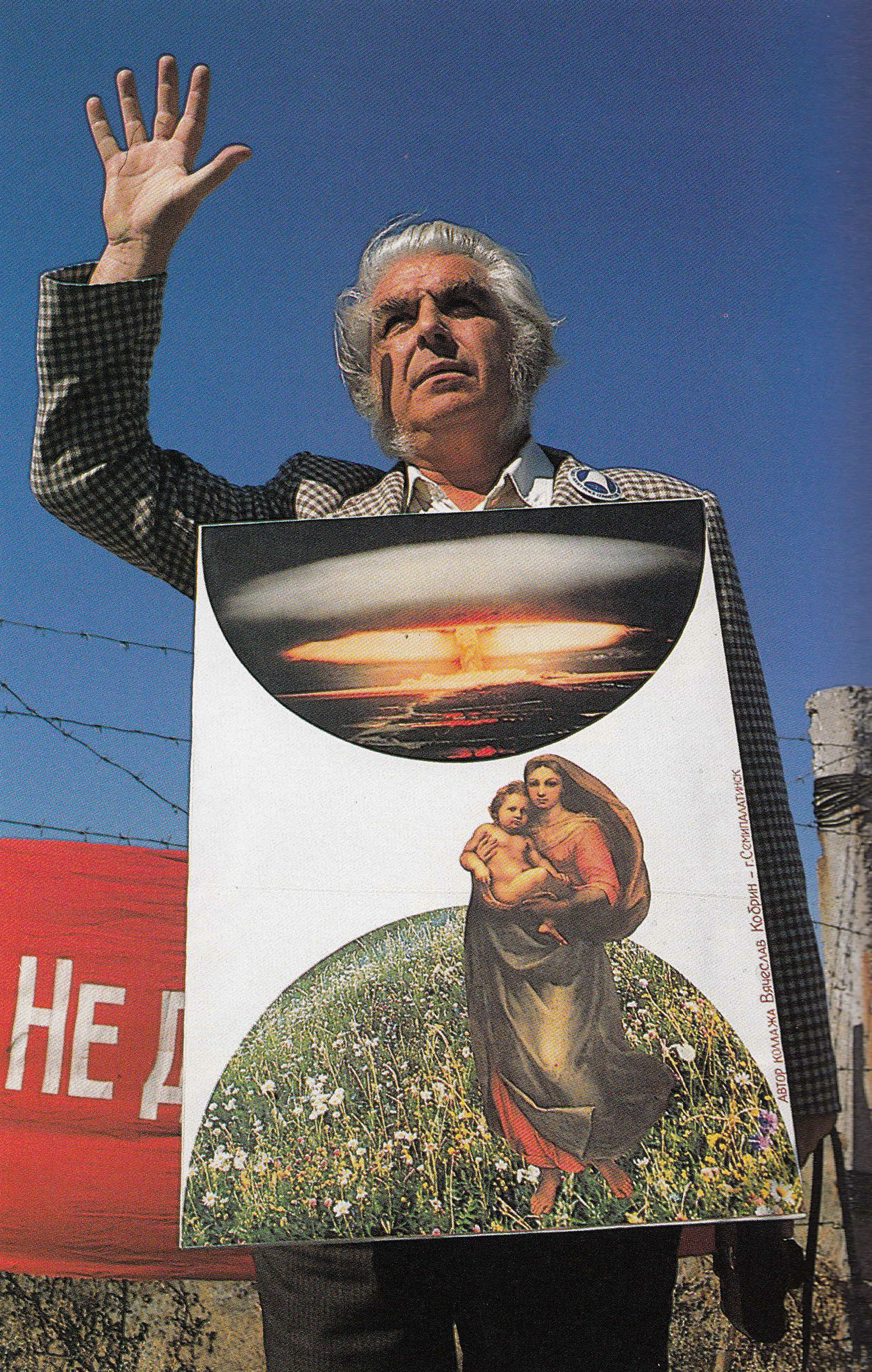 Engineer Vyacheslav Kobrin, an active participant in the anti-nuclear movement