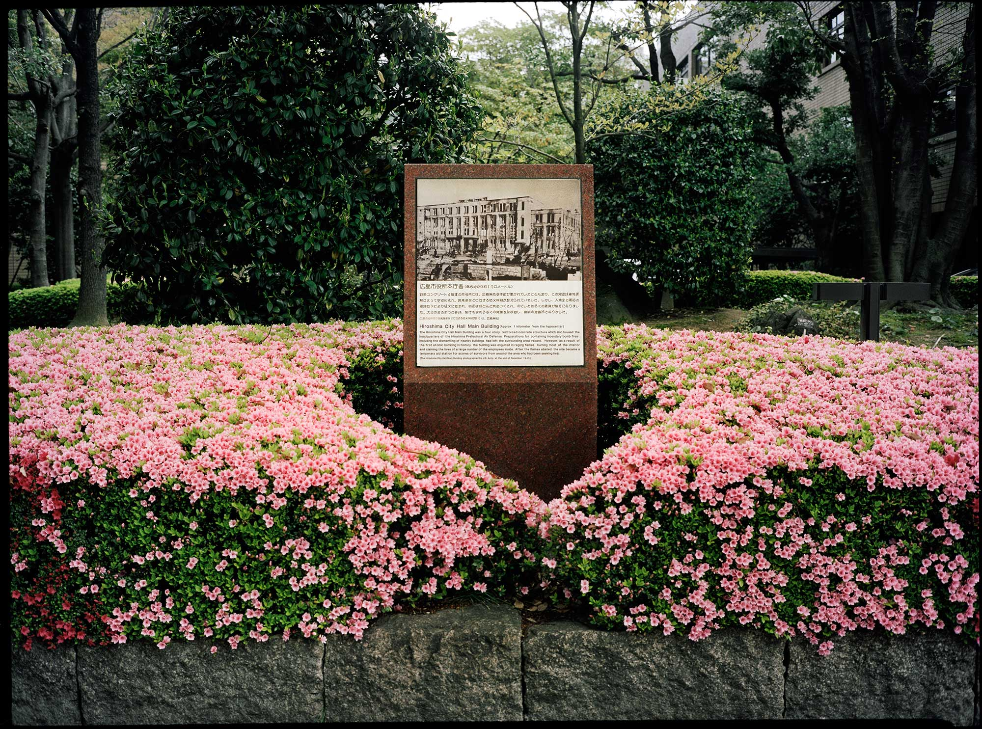 Hiroshima City Hall, about 1000 meters from the hypocenter, photograph by the U.S. Army, 1945, April 2013, Chromogenic print, 30 x 40 inch.
