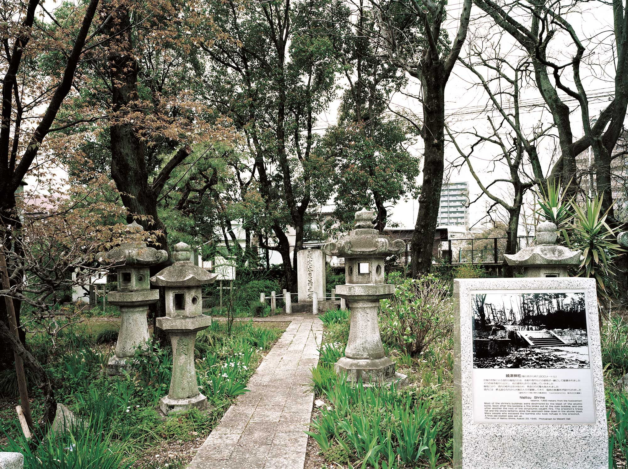 The Ruins of Nigitsu Shrine, Hiroshima, about 1800 meters from the hypocenter, photograph by Masami Ogi, September 1945, April 2013, Chromogenic print, 30 x 40 inch.